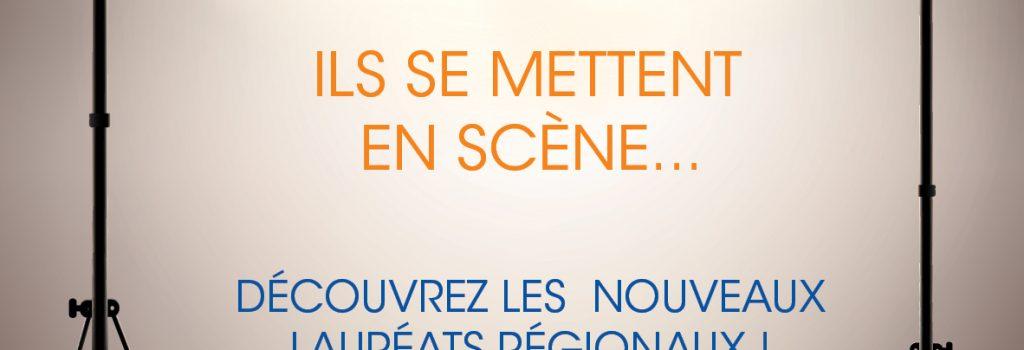 Le 10 sept. le centre d'affaires accueillera la 21e Remise des prix du concours Talents BGE !